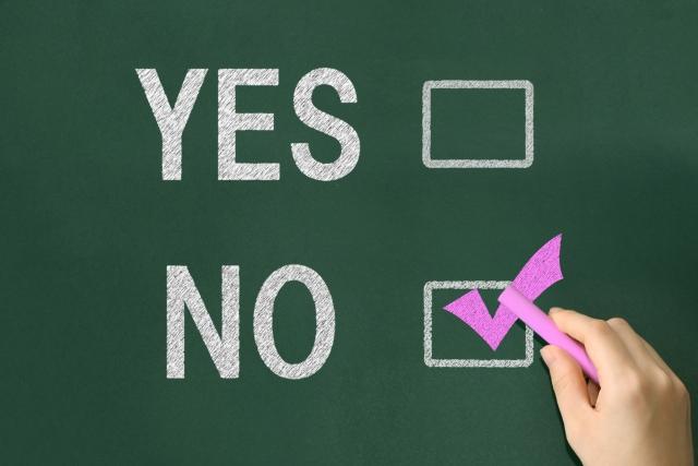 英語の勉強は必要? 基本情報技術者試験における英語について | 初心者 ...