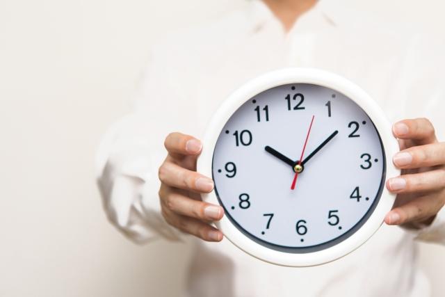 時間を節約する