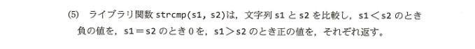平成26年 秋期 午後試験 問9-10